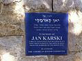 JanKarski memorialPlate HarARuah Jerusalem.jpg