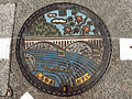 Japanese Manhole Covers (10925357086).jpg
