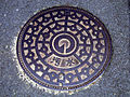 Japanese Manhole Covers (10925428454).jpg