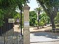 Jardines de Narváez - P1550552.jpg