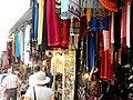 Jerusalem, Old City Market ap 005.jpg