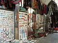 Jerusalem, Old City Market ap 046.jpg