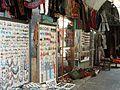 Jerusalem, Old City Market ap 046.jpg