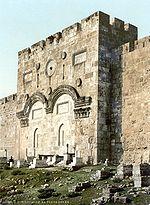 Jerusalem Goldenes Tor um 1900