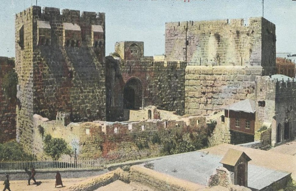 Jerusalem Tower of David and Hippicus year 1934