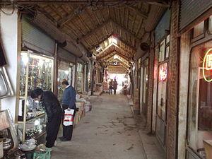 Saqqez - Jewish bazaar in Saqqez