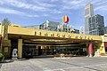 Jianguo Hotel (20200401152832).jpg