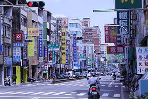 South District, Tainan - Image: Jiankang Street, Tainan