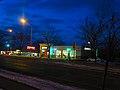 Jiffy Lube® - panoramio (2).jpg