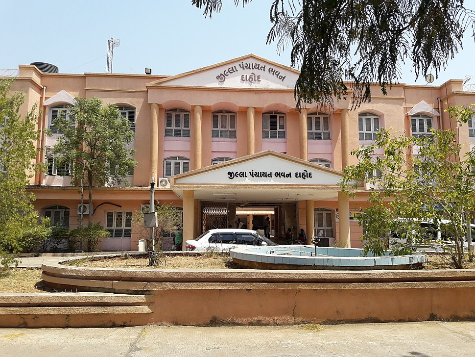 Jilla Panchayat Bhawan Dahod