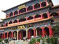 Jintai Temple Doumen Zhuhai.jpg