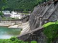 Jinzugawa II power station.jpg
