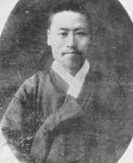Ju Si-gyeong 1876-1914 portrait from 周時經先生遺稿.png