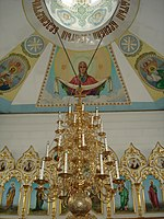 KAM-Church Troitsa Chandelier.jpg