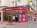 KFC in Saint Petersburg.jpg