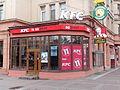 KFC in Saint Petersburg.jpg