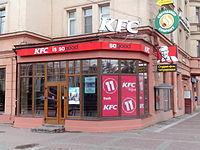 Kfc в россии руководство - фото 5