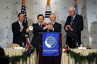 Arthur Schneier - Image: KOCIS President Lee receives global leadership award (6171211919)