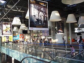 Kaunas Airport - Departures hall