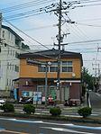 Kagoshima Ohirata Post office.JPG