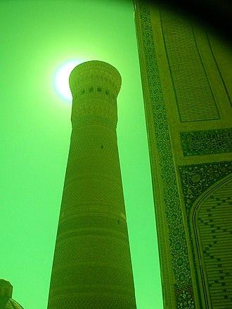 Tourism in Uzbekistan - Image: Kalyan minaret