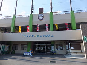 Kamagaya Fighters Stadium 004.jpg