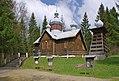 Kamianna, cerkiew św. Paraskewy (HB1).jpg