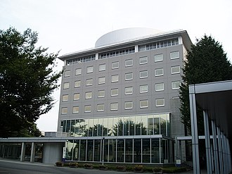 Kanagawa University - Yokohama Campus
