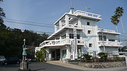 Kanoya City Aira Synthesis Branch Japan.jpg