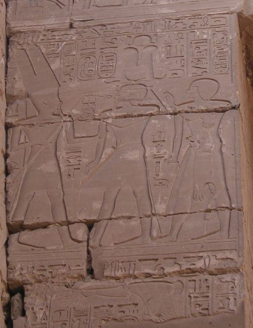 Karnak Sheshonq I (cropped)