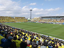 Estadio Hitachi