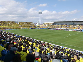 Image illustrative de l'article Kashiwa
