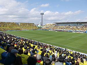 Hitachi Kashiwa Soccer Stadium - Image: Kashiwa 20120311 1