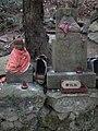 Katsuo Fudoson,Mt.Shibire 勝尾不動尊修験滝 神戸市北区淡河町 シビレ山 DSCF3007.JPG