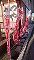Katsuya 20201206-02.jpg