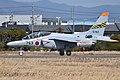 Kawasaki T-4 '86-5763 763' (33803347808).jpg