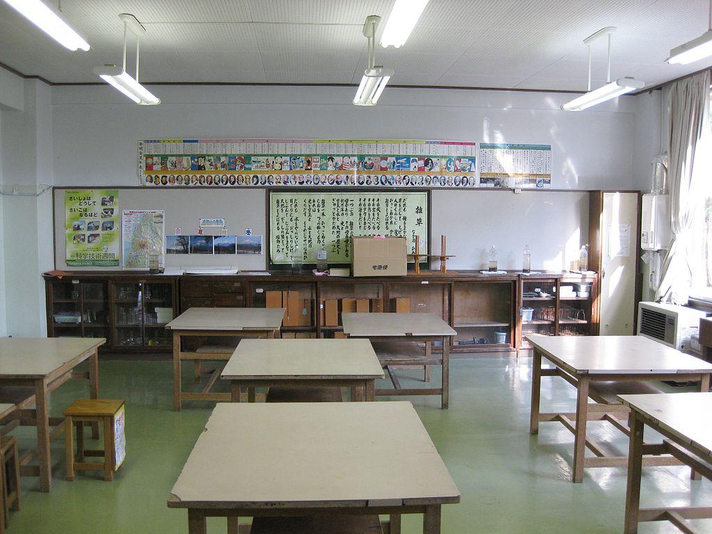 Elementary School Classrooms ~ File kawauchi elementary school science classroom g