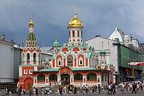 Kazan Cathedral in Red Square.jpg