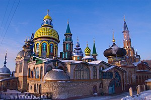 Religious pluralism - Temple of All Religions in Kazan, Russia