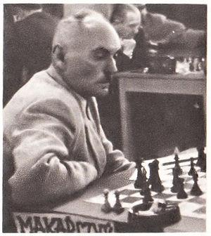 Kazimierz Makarczyk - Image: Kazimierz Makarczyk