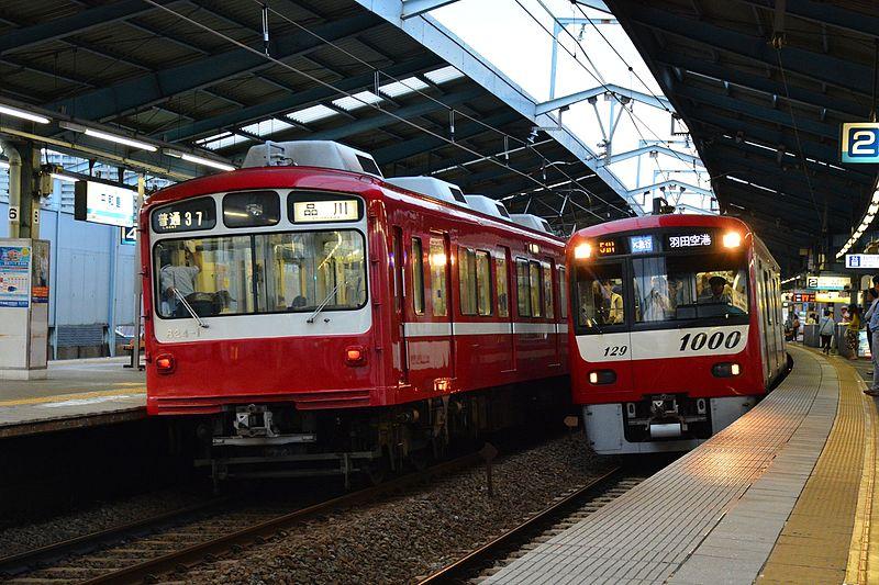 De trem para o centro de Tokyo