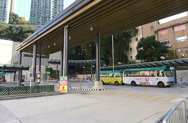 File:Kennedy Town Station Exit A Minibus Station 201412.jpg