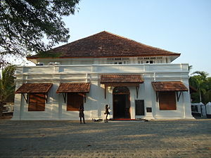 Kerala Lalithakala Akademi - Durbar Hall Ground in Thrissur
