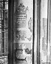 kerk - doesburg - 20057971 - rce