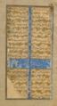 Khatai-4.png
