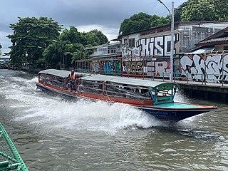 Khlong Saen Saep boat service
