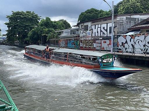 Khlong San Sab Ferry