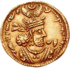 Byzantine–Sasanian War of 602–628 - A gold coin of Khosrow II