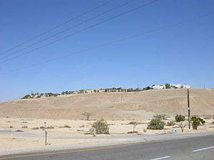 Grofit - Image: Kibbutz Grofit hill