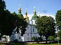 Kiev Софиевский собор. Saint Sophia Cathedral.Kiev - panoramio.jpg